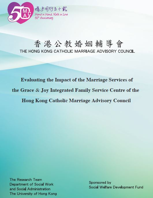 Evaluating the Impact of the Marriage Services of IFSC (2016)Evaluating the Impact of the Marriage Services of IFSC (2016)
